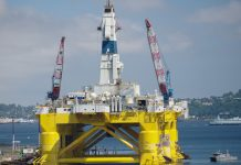 Arctic offshore drilling rig